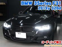 BMW 3シリーズツーリング(F31) コーディング施工