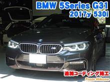 BMW 5シリーズツーリング(G31) 追加コーディング施工
