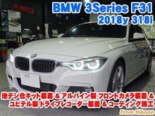 BMW 3シリーズツーリング(F31) AUX音声入力後付の地デジ化キット装着&アルパイン製フロントカメラ装着&ユピテル製全周囲360°&リアカメラドライブレコーダー装着とコーディング施工