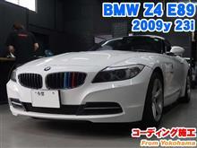 BMW Z4(E89) コーディング施工