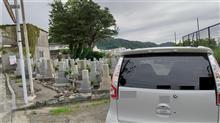 あわじ島へ<楽しみ1番・墓参り2番>