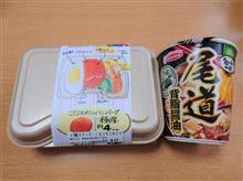 4種のチーズinロコモコBOXと尾道背脂醤油ラーメン!!