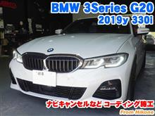 BMW 3シリーズセダン(G20) ナビキャンセルなどコーディング施工