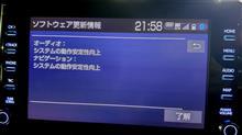【覚書】ナビ・DAシステム更新