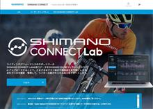 SHIMANO CONNECT Lab ようやく正常