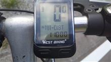 Cチャリ キリ番 二回目の1000km