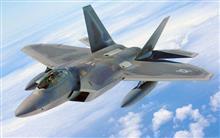 箱を開けたら(17)・・・4社5種のF-22をチェック