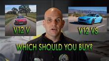 V12Vantage と V12VantageSの比較。