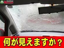 台風接近中! 台風災害対策はもちろん、お車の台風対策も!