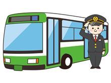 バスへのマナー、バスのマナー( ゚Д゚)