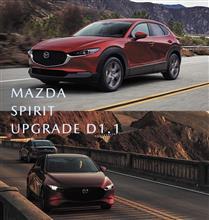 MAZDA SPRIT UPGRADE D1.1 と安曇野ドライブ