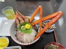 また海鮮丼食べてしまった!