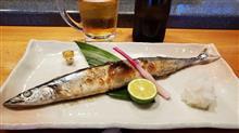 新秋刀魚!!!