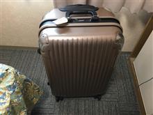 スーツケースが...