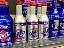 """WAKO'Sの新商品が入荷しました!! """"WAKO'S FUEL-2(ワコーズ フューエル2)""""は、フューエル1で洗浄後にコンディションをしっかり維持するメンテナンス剤なんです。"""