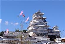 姫路城 現場検証