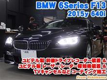 BMW 6シリーズクーペ(F13) ユピテル製前後ドライブレコーダー装着&ユピテル製レーザー/レーダー探知機装着とコーディング施工