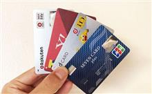クレジットカードの見直すべきおすすめ時期ってある?