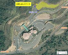 イベント:2021年10月ターンパイク箱根カローラスポーツオフ会