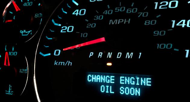 エンジンオイル 交換時期