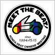 M.T.B! (MEET THE BEAT !) 2014 @ツインリンクもてぎ
