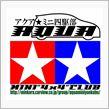 【アクア☆ミニ四駆部】 まろんカップ2014 in 広島