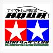 【アクア☆ミニ四駆部】 まろんカップ2015 in 大分