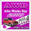 AWD2016