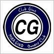 Club Gino 東海ブロックin関西オフ会開催