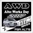 AWD2017