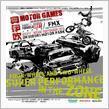 2018年9月8日~9月9日 MOTOR GAMES 奥伊吹モーターパーク(滋賀県)