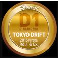 D1 GRAND PRIX 2015 TOKYO DRIFT1