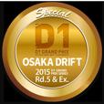 D1 GRAND PRIX 2015 OSAKA DRIFT