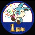 ハイドラ!1周年記念