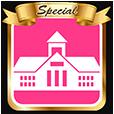 ハイドラ!チャレンジNo.12 公共建築100選