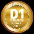 D1 GRAND PRIX SUZUKA DRIFT
