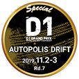 D1 GRAND PRIX 2019 AUTOPOLIS DRIFT