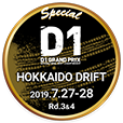 D1 GRAND PRIX 2019 HOKKAIDO DRIFT