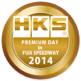 2014 HKS PREMIUM DAY in FUJI SPEEDWAY