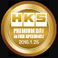 2015 HKS PREMIUM DAY in FUJI SPEEDWAY