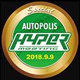 ハイパーミーティング2018 in AUTOPOLIS