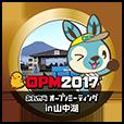 みんカラ オプミ2017