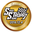 SPEED×SOUND TROPHY 2016