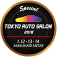 東京オートサロン2018