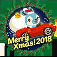 メリークリスマス 2018