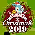 メリークリスマス 2019