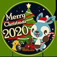 メリークリスマス 2020