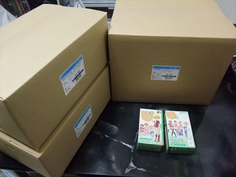 ダンボール3箱…大きい(焦