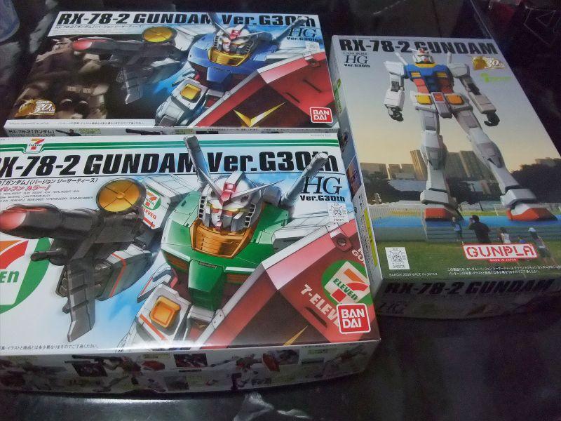 3種類のG30thのパッケージを並べてみた♪
