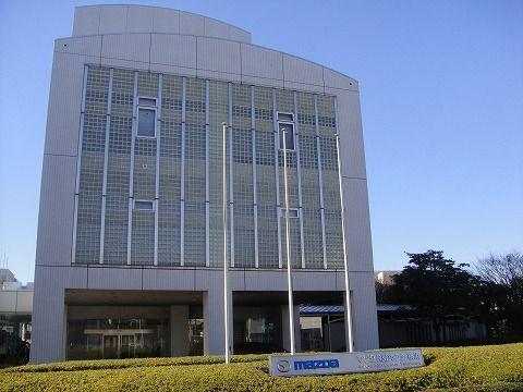 マツダR&Dセンター横浜(MRY)